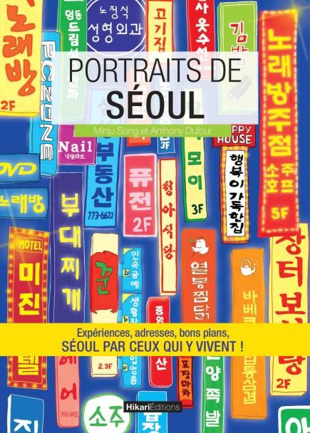 Seoul_RVB_WEB_1a3ced63-252a-4291-a4b0-dfb41a529868_1024x1024