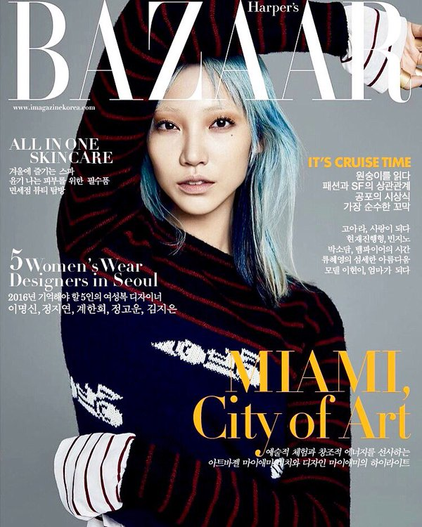 soo-joo-harpers-bazaar-korea-january-2016