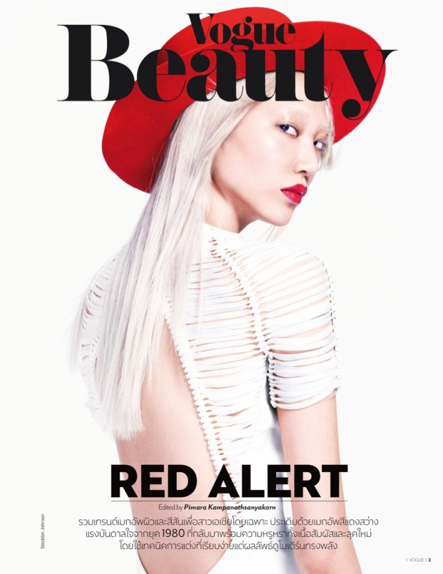 soo-joo-park-red-makeup-photos1